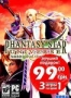 Сет: Phantasy Star Universe: Ambition of the Illuminus- Space Si