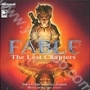Fable: Тhe Lost Chapters