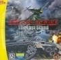 Sudden Strike 3: The Last Standart