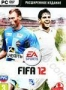 FIFA 12 Limited Edition