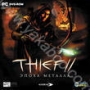 Thief II: Эпоха метала