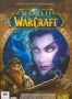 World of WarCraft dvd-box (русская версия)