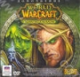 World of WarCraft: The Burning Crusade (русская версия)