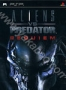 Aliens vs Predator. Requiem (PSP)