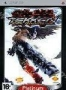 Tekken Dark Resurrection (Platinum Sony PSP)