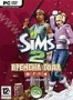 The Sims 2: Seasons (Rus), Дополнение к игре