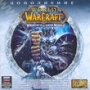 World of WarCraft: Wrath of the Lich King (русская версия)