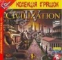 Civilization 4 (DVD)