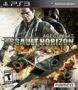 Ace Combat: Assault Horizon (PS3)
