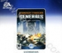 Command & Conquer: Generals. Deluxe Edition