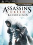 Assassin's Creed: Bloodlines (PSP)