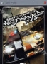 Need for Speed: Most Wanted 5-1-0 (Platinum Sony PSP)