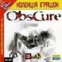 ObsCure (DVD)