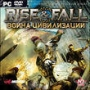 Rise and Fall: Война цивилизаций