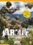 ArmA: Armed Assault Gold