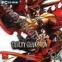 Guilty Gear X2 Isuka