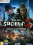 Shogun 2: Total War. Закат самураев