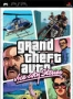 Grand Theft Auto: Vice City Stories (PSP)