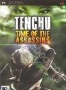 Tenchu. Time of the Assassins (PSP)