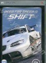 Need for Speed: Shift (Platinum Sony PSP)