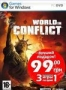 Сет: World in Conflict- F.E.A.R.- Space Siege